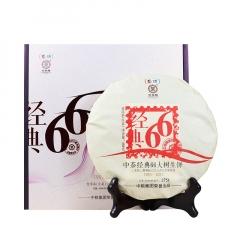 2017年中茶 经典66大树生饼 礼盒 生茶 888克/盒