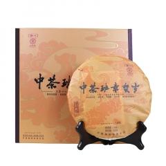 2018年中茶班章贺岁 狗年生肖纪念饼 礼盒 生茶 500克/饼