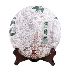 2015年巅茶 溪谷幽兰 生茶 357克/饼