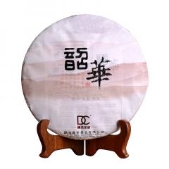 2017年巅茶 韶华(班章五寨) 生茶 357克/饼