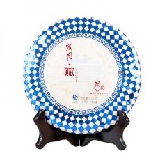 2011年巅茶  岁月·赋   生茶  400克/饼