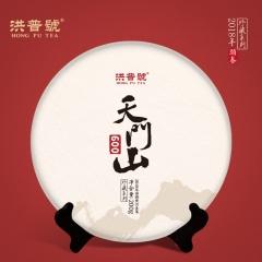 2018年洪普号 头春珍藏天门山 生茶 200克/饼 单片