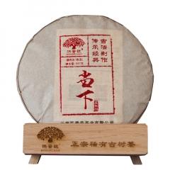 2014年洪普号 当下 熟茶 357克/饼 单片