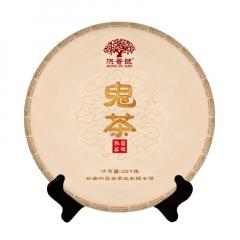 2017年洪普号 鬼茶 熟茶 357克/饼