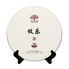 2017年洪普号 珍藏攸乐 生茶 357克/饼 单片