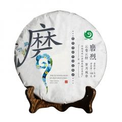 [春茶预售]2018年云章 磨烈 头波早春茶 生茶 100克/饼 单片