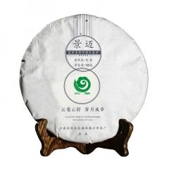 2018年云章 景迈 头波早春茶 生茶 100克/饼 单片