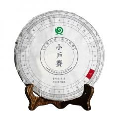 2018年云章 小户赛 头波早春茶 生茶 100克/饼 单片