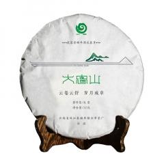 2018年云章 大忠山 头波早春茶 生茶 357克/饼 单片
