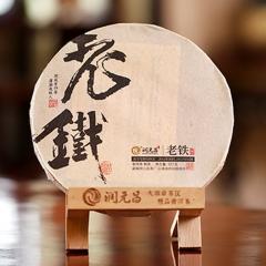 2017年润元昌 老铁熟饼(铁饼) 701批 熟茶 357克/饼
