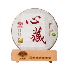 2014年洪普号 心藏 熟茶 357克/饼