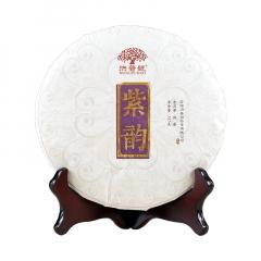 2015年洪普号 紫韵 熟茶 357克/饼