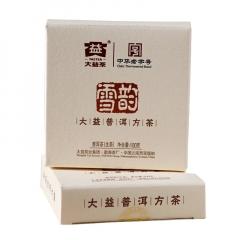 2011年大益 雪韵方砖 生茶 100克/盒 1盒