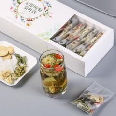 千山叶 金银枸菊桑叶饮 组合花草茶 200克/盒