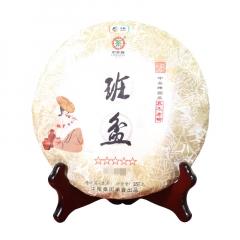 2014年中茶 五星班盆乔木老树圆茶 生茶 357克/饼