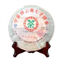 2007年中茶 景迈明前春芽 生茶 357克/饼 单片