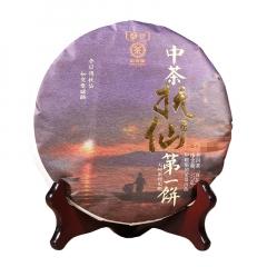 2018年中茶 抚仙第一饼 熟茶 357克/饼