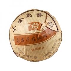2005年大益 小金毫普洱沱茶  熟茶 200克/沱