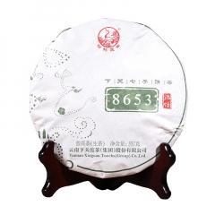2018年下关 8653(泡饼) 生茶 357克/饼