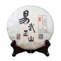 2018年中吉号 易武正山(3年陈料) 生茶 400克/饼