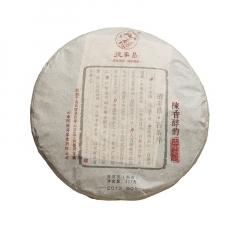 2013年德丰昌 陈香醇韵 熟茶 357克/饼