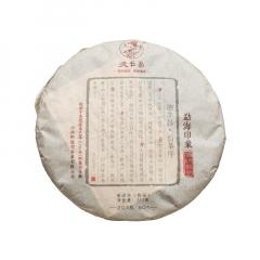 2015年德丰昌 勐海印象 熟茶 357克/饼