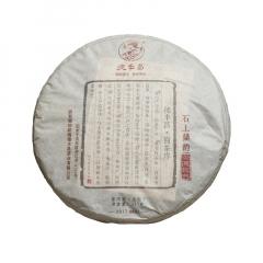 2017年德丰昌 石上兰韵 生茶 357克/饼