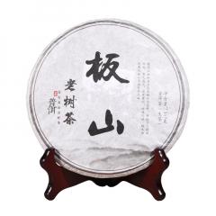 [春茶上市]2018年 板山老树茶 生茶 357克/饼 单片