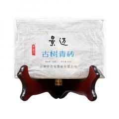 2015年中吉号 景迈青砖 生茶 250克/砖