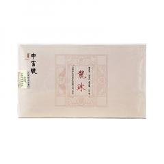 2017年中吉号 银色龙珠 生茶  64克/盒