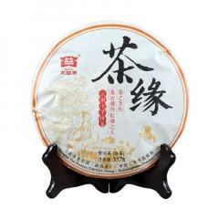 2015年大益 茶缘 熟茶 357克/饼