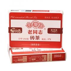 2017年老同志 9988 熟茶 250克/盒 1盒