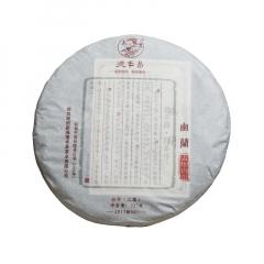 2017年德丰昌 幽兰 白茶 357克/饼