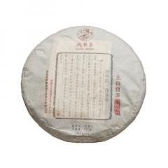 2017年德丰昌 正山贡源 生茶 357克/饼