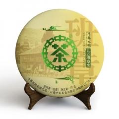 2018年中茶 九五班章(早春大树) 生茶 357克/饼