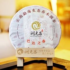 2017年润元昌 巴达之春 熟茶 360克/饼