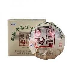 2018年中茶 金鸡沱茶(十年陈韵) 生茶 240克/沱