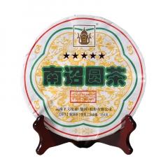 2018年下关 南诏圆茶(铁饼) 生茶 454克/饼