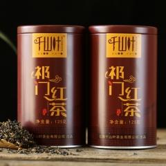 [买一送一]千山叶 祁门红茶 125克/罐 2罐
