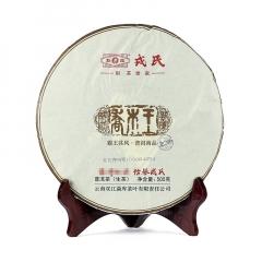 2016年勐库戎氏 乔木 生茶 500克/饼