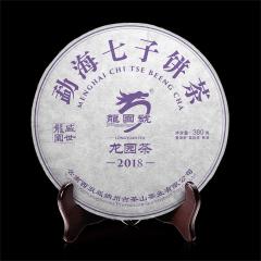 2018年龙园号 勐海七子饼 熟茶 380克/饼