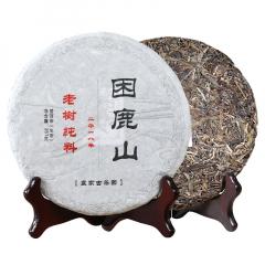 2018年 困鹿山老树纯料 生茶 357克/饼 单片