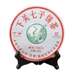 2013年下关 T8653(铁饼) 生茶 357克/饼
