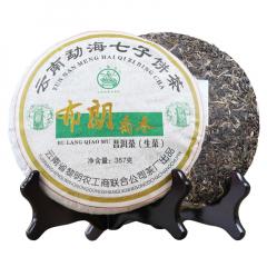 2010年八角亭 黎明茶厂 布朗乔木 生茶 357克/饼