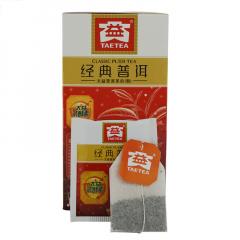 大益 经典普洱(袋泡装) 熟茶 45克/盒