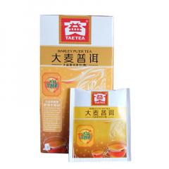 大益 大麦普洱(袋泡装) 熟茶 40克/盒