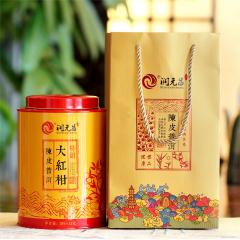 2016年润元昌 特甜大红柑(陈皮普洱柑普茶)300克/罐