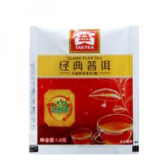 大益 经典普洱(袋泡装)熟茶 1.8克/袋 1袋