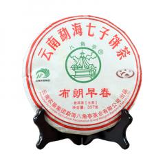 八角亭 布朗早春 生茶 357克/饼 单片