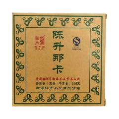 2013年陈升号 陈升那卡砖 生茶 200g/砖
